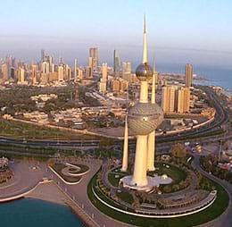 Cheap Flights to Kuwait City